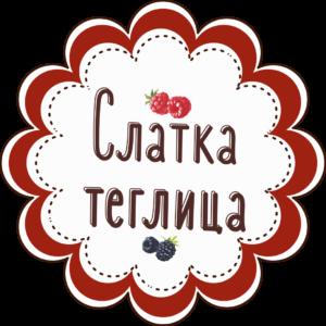 logo slatka teglica